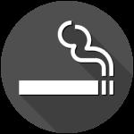 Είδη Καπνιστού