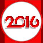 .Νέα Προϊόντα 2016